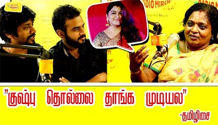 Tamizhisai Soundarajan open Chat with Mirchi Sha & Vijay