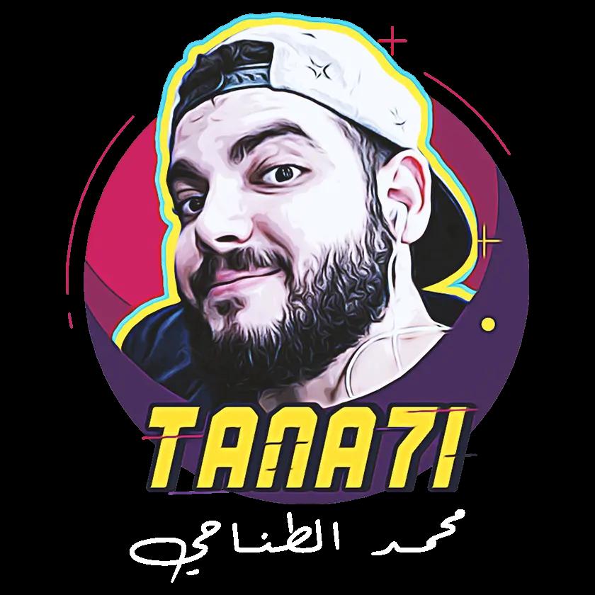 الموقع الرسمي لليوتيوبر : محمد الطناحي
