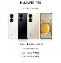 أسعار P50 Pro (الطلبات المسبقة تبدأ غدًا) • إصدار 12 جيجا بايت من P50 Pro • يصل P50 في سبتمبر