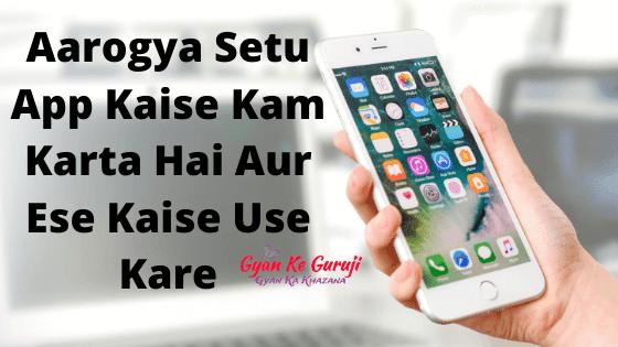 Aarogya Setu App image