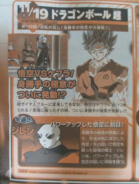 Dragon Ball Super episode 116 Goku Ultra Instinct VS Kefura !?!