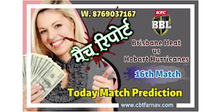 Hobart vs Brisbane Dream11 Match Prediction | Match 16th | Big Bash League