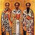 κίνημα ελευθέρων πολιτών «Πορτοκαλί» - Σύγχρονη Πόλη: Εορτή των Τριών Ιεραρχών