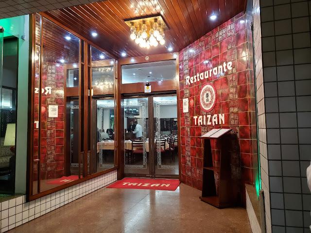 リベルダーデの中華料理店 泰山