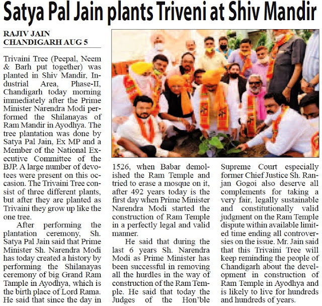 Satya Pal Jain plants Triveni at Shiv Mandir