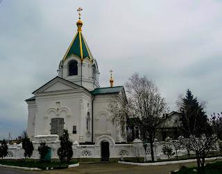 Бахмут. Храм-колокольня святого Иоанна Предтечи. 1861 г.