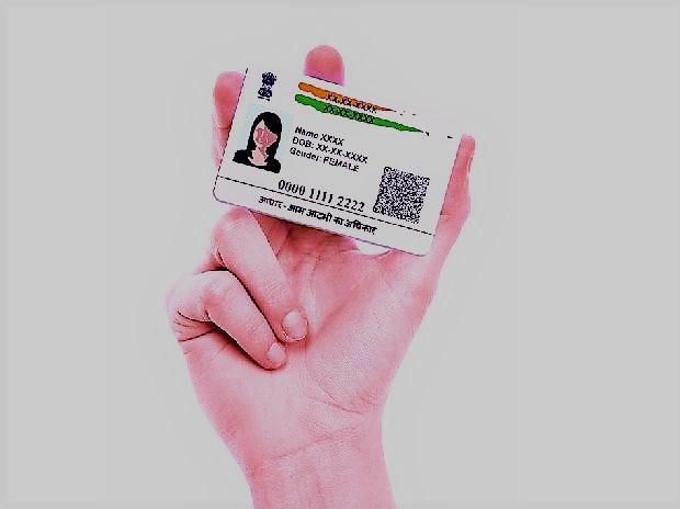 Change Aadhaar card address online using the rental agreement