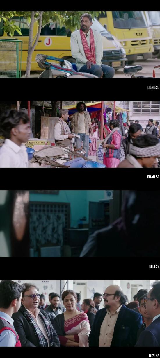 Pareeksha 2020 Hindi 720p 480p WEB-DL x264 Full Movie