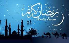 ramadan mubarak pictures