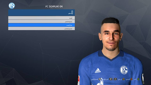 Nabil Bentaleb (Schalke 04) Face For PES 2017 by MoH 05
