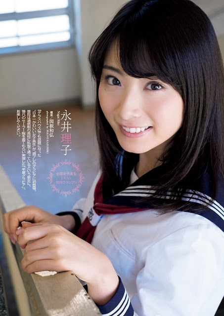 永井理子 Nagai Riko Weekly Playboy No 10 2017 Photos