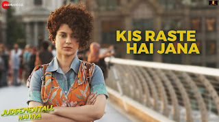 KIS RASTE HAI JANA LYRICS – Judgemental Hai Kya