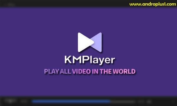 تحميل مشغل فيديو جميع الصيغ مجانا
