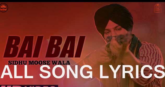 22 22 Gulab Sidhu x Sidhu Moose Wala Song Lyrics