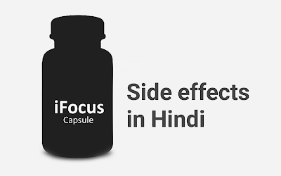 iFocus capsule side effects in hindi