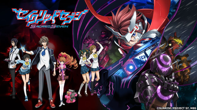 Sacred Seven Sub Indo : Episode 1-12 END | Anime Loker