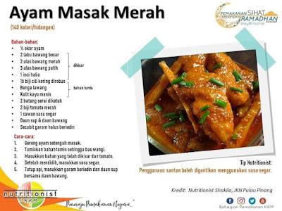 menu berbuka puasa dan sahur simple ayam masak merah