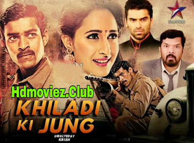 Khiladi Ki Jung (2019) Hindi Dubbed Movie Download filmywap 720p hd