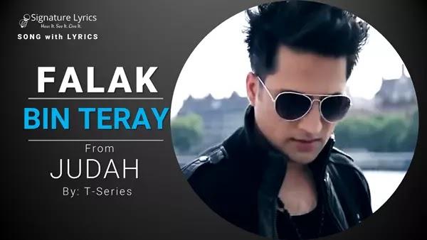 Bin Tere Lyrics - Falak Shabir