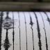 Μεγάλος σεισμός στην Αθήνα