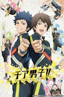 Cheer Danshi!! (2016)