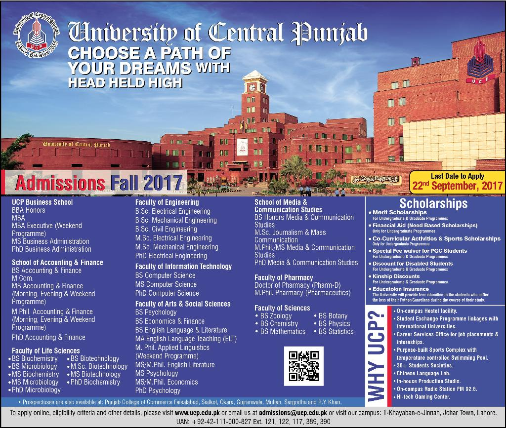 Admissions Open in University of Central Punjab Lahore - 2017