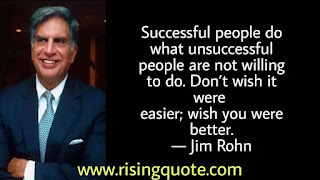 100 Best Motivational Business Quotes | Business Thoughts 2021