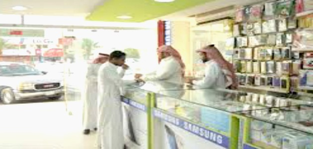 خطوات وشروط فتح مشروع في السعودية