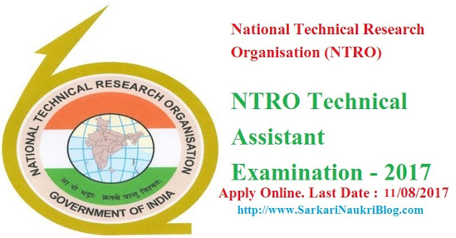 Naukri Vacancy Recruitment NTRO