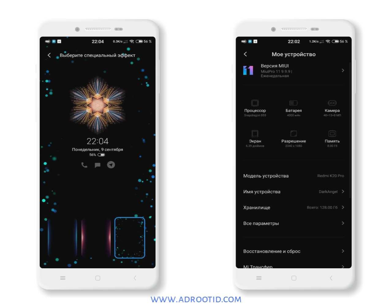UI-Rom-MIUI-11-Official-Semua-Xiaomi