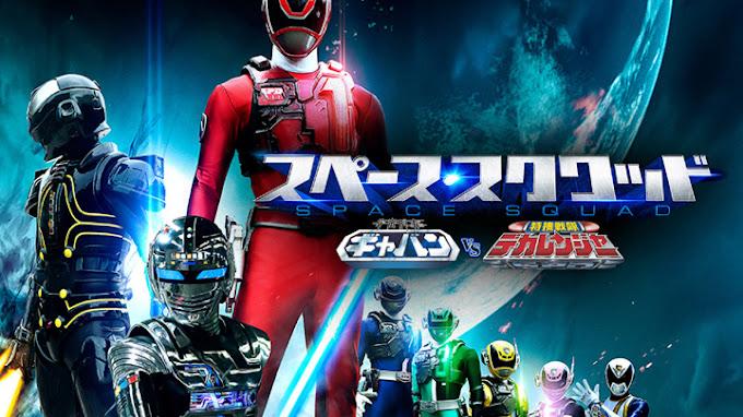 Space Squad: Space Sheriff Gavan vs Tokusou Sentai Dekaranger Subtitle Indonesia