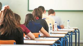 Χωρίς Πανελλήνιες η εισαγωγή σε σχολές Πανεπιστημίων και ΤΕΙ