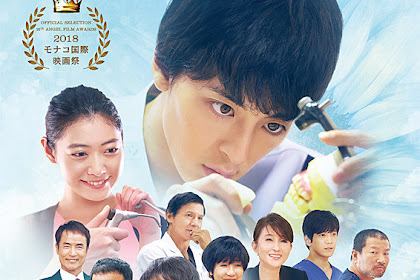 Sinopsis Smiles Leading To Happiness (2019) - Film Jepang