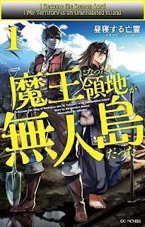http://frizcosas.blogspot.com/2017/12/Maou-ni-nattara-Ryouchi-ga-Mujintou-datta-Novela-Espanol.html