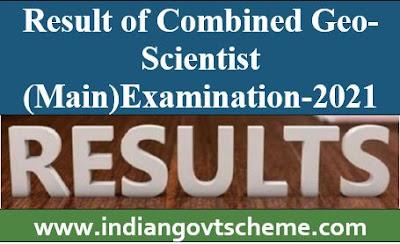 Result of Combined Geo-Scientist (Main)Examination-2021