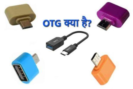 What is OTG Connector? 5 cool ways to use USB OTG on Android