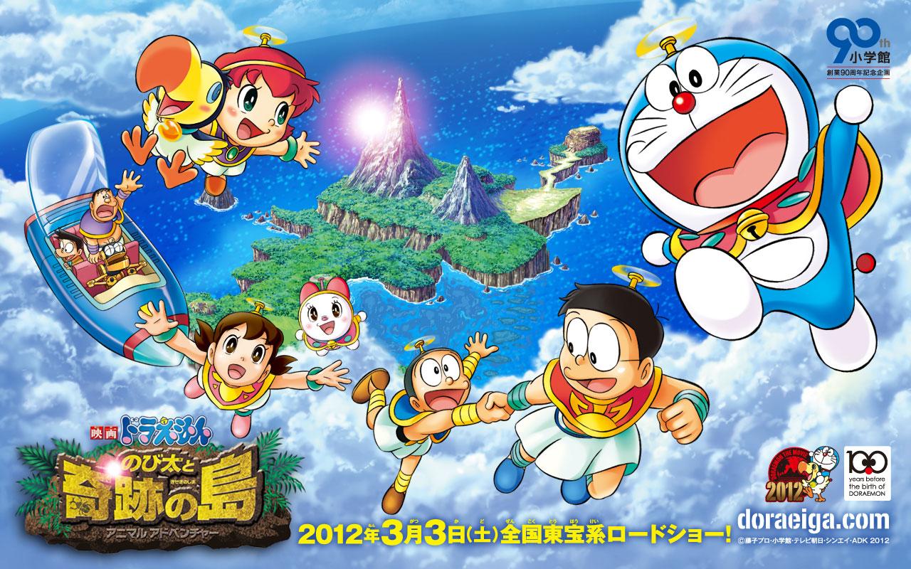 Nobita 3d Wallpaper Manga And Anime Wallpapers Doraemon The Movie Wallpaper Hd