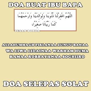 Doa Selepas Solat Beserta Bacaan Rumi Segalanya Tentang Hari Itu