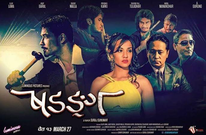 Full Hd Nepali Sexy Film