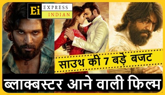 Upcoming-7-Biggest-budget-South-indian-movies