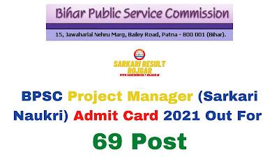 Sarkari Exam: BPSC Project Manager (Sarkari Naukri) Admit Card 2021 Out For 69 Post