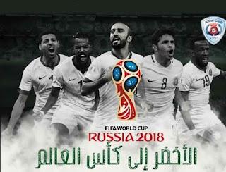 ماتش السعودية واوكرانيا , يلاشوت علي مباراة السعودية واوكرانيا الودية الجمعة 2018 استعدادا روسيا 2018