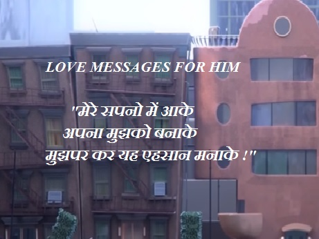 love quotes, couples, touching, love line, love couple shayari