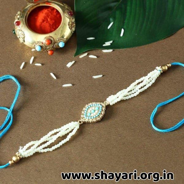 raksha bandhan images royalty free