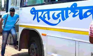 Bharat Jadhav own Bus