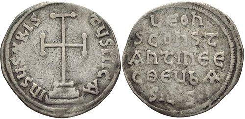MILIARÉSIO - Uma moeda cerimonial