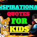 15 Best Inspirational Quotes for Kids, Funny quotes for Kids, Educational Quotes for Kids