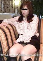 Mesubuta 160314_1037_01 メス豚 160314_1037_01 夜中に後輩を呼び出すセレブ妻に逆ギレ