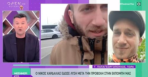 Επιστρέφει στην πατρίδα ο Ναυπλιώτης που είχε εγκλωβιστεί στην Ιταλία (βίντεο)