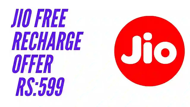 Computerwiki Jio Free 599 Recharge By EndomicT Digital